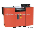 High-quality Split Machine for Leather-JUNBAO 420B
