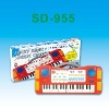 Toys Electronic Keyboard