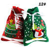 12# Promotion Christmas Bag