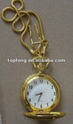 Old Fashioned Gold Toned Pocket Watch