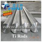 titanium rod for industry