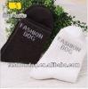 simple design black and white color boy cotton sock