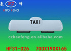 HF31-026 taxi roof sign with magnet