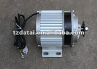 E tricycle motor