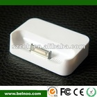 For iPhone4S mobile phone charging station