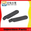 Plastic Injection for indurstry plastic