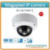 "Wholesale the most competitive 1/2.8"" CMOS Full-HD Vandal-proof 3.0MP Network Dome Camera, IPC-VEC754F-E"