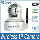 2 Way Audio WIFI Wireless IP Camera with Night Vision