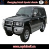 Bulletproof vehicle(Mitsubishi Pajero 4wd)