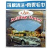 Antifog towel for car