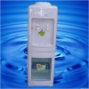 Purified water dispenser