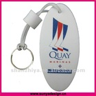 promotional fancy key rings