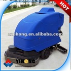 YHFS-510H Latest design Industrial Floor cleaners Scrubber