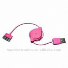 Retractable USB Cable for iPhone/iPod/iPad, Up to 0.8m Wire Length and Black, White or Pink Colors