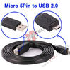 100CM High Speed 2.0 USB Cable A Male to Micro B 5 Pin Data Cable
