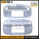 For Nintendo Wii U Gamepad Remote Controller Black Silicon Soft Case Cover