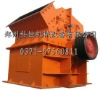Lowest price stone crusher with good quality
