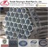 BS 1387/ ASTM Hot Dip Galvanized Steel Pipe