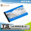 SCUD Mobile Phone battery pack for Nokia C6, BL-4J