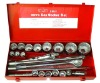 "26pc heavy duty socket wrench set,,3/4'' 1""Drive socket wrench set"