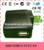 5V 1A 1000mA AC/DC USB Power Adapter