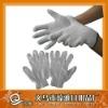 7G Economy White Knit Gloves
