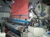 HYRL-757-T towel rapier loom