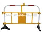 PVC Road Railing H-1