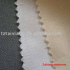 Woven interlining, woven fusible interlining