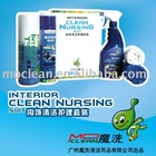 intertor clean nursing suit
