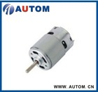 DC motor / Carbon brush dc motor / brush dc motor / ARS-7512PM for blender / mixer / food processor