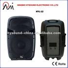 """15""""/12""""/10""""/8"""" passive speaker box HYL-12"""
