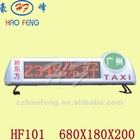 HF101 taxi roof signs