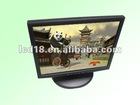 "17"" cctv monitor products"