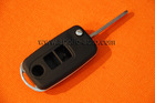 Remodeling Car Flip Key Case_ New Camry