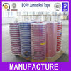 Printed Clear Acrylic BOPP Jumbo Roll Adhesive Tape Manufacturers