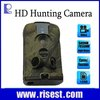 Portable Outdoor Surveillance Recycling Record HD Infrared Security Camera
