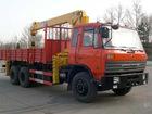 5110JSQTTruck With Crane