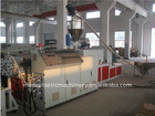 UPVC door and windows extrusion line