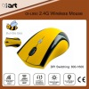 Bumble Bee Car Shape Wireless mouse