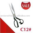 Tailor Scissors 12 Inch