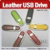 leather usb stick,usb memory stick