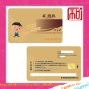 loyalty contact ic pay smart card
