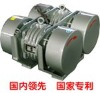WLZD conjoined vibrating motor