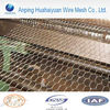 hexagonal wire netting(factory) gabion wire mesh