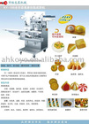 High speed cake making machine