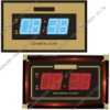 new-design digital clock