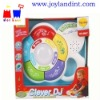 baby BO musical toy
