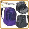 Purple fashionable backpacks