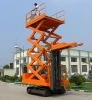 Track chassis self-propelled lift platform